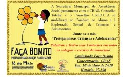 A Secretaria Municipal de Assistência Social convida toda População de Barão de Melgaço - MT para participar da Passeata do Dia Nacional Contra o Abuso e a Exploração Sexual infanto-juvenil